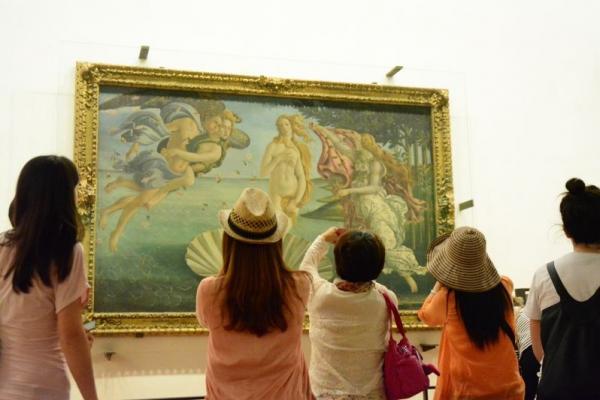 куда поступать история искусство