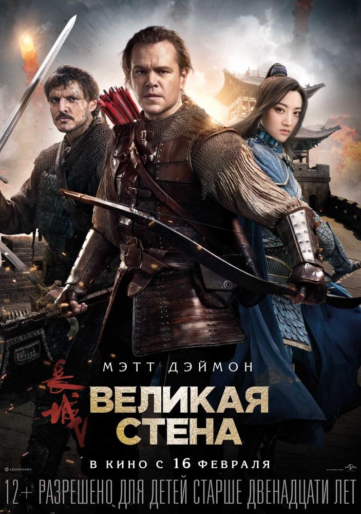 Фильмы 2018 казань