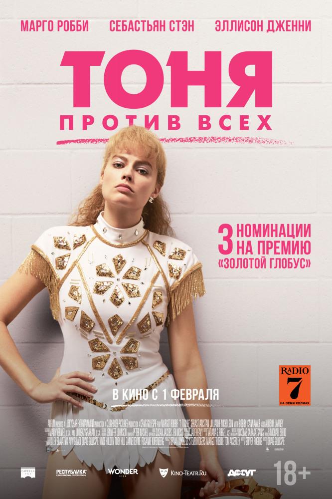 https://kzngo.ru/images/movie/353709703ef1e6b_original.jpg