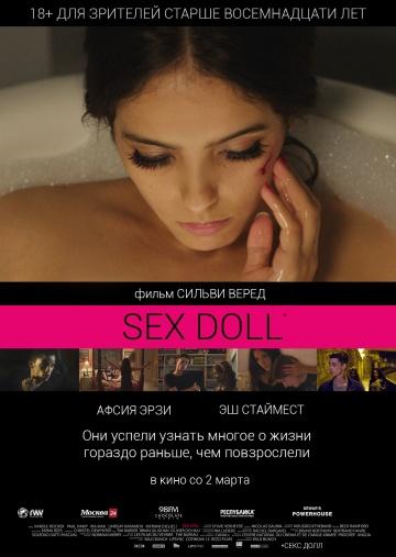 Секс ночные сеансы в кинотеатрах