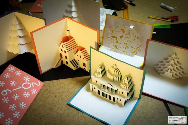 изготовление объемные открытки с детьми которые прошли