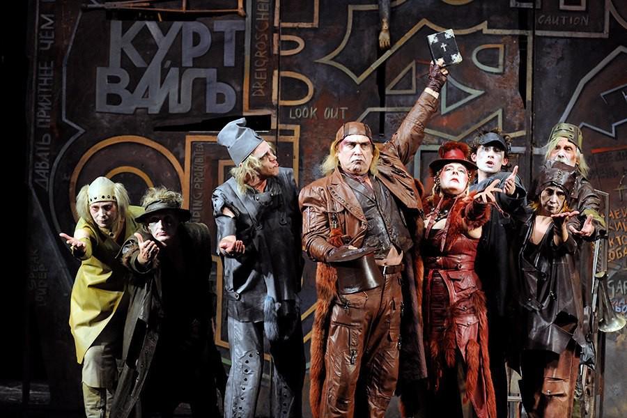 театр может быть спектакль город знакомств