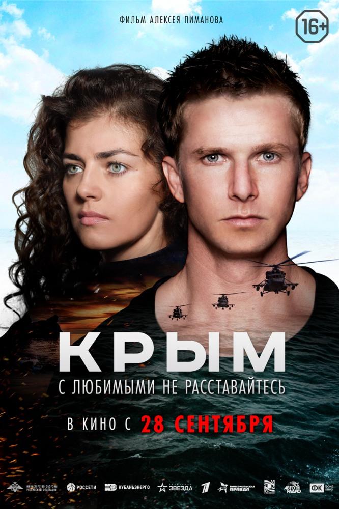 Премьеры фильмов в августе сентябре 2018